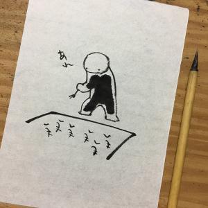 描けば描くほど