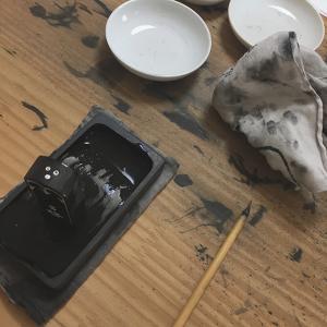 墨を磨る意味