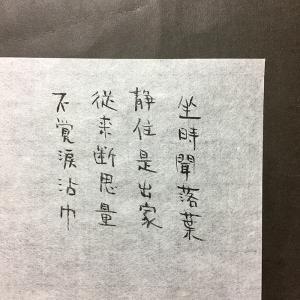 良寛さんの詩