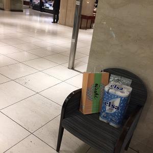 結局マスクなしで出かけたミニマリスト墨絵師が日本橋で買った「紙」とは!