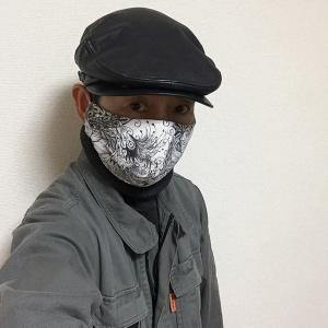 手作りマスクで怪しい墨絵師