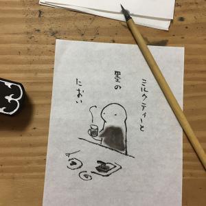墨絵師の宿命