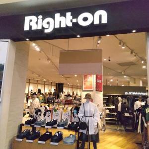 ライトオンの株主優待で成長期の息子の服を買ってきた
