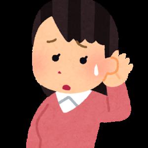 産後の女性によくある「低音障害型感応難聴」になった話。