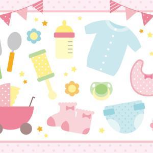 出産準備&産後買い足し費用は総額26万円!購入したベビー用品リスト公開!