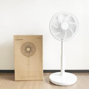 【生活/扇風機】シンプルでスマート!「モダンデ・デコ」のDCファン