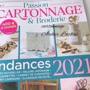 フランスからカルトナージュ雑誌の最新号が届きました!