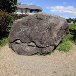 亀石~明日香の石造物