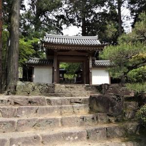 西明寺~池寺