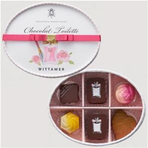 【通販で買える】絶品バレンタインチョコレート!美味しくて珍しい商品を取り寄せよう