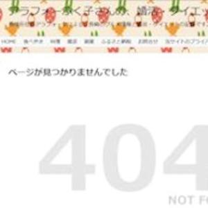 日本語URLを変更したら、PVが下がりまくったので「Redirection」というプラグインに頼ってみた