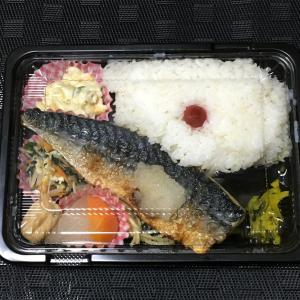 坂本の道路沿い「お弁当のモグモグ」は、お財布に優しい価格の弁当で浦上地区の働きマンの強い味方!