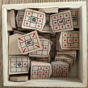 【年長】将棋にハマりました。くもんスタディ将棋は初心者におすすめです!