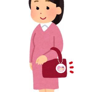 《妊娠初期》妊娠7週目から妊娠14週目まで悪阻まとめ
