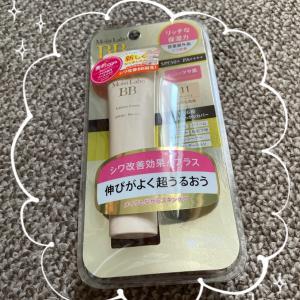 【明色化粧品 モイストラボBBエッセンスクリーム】