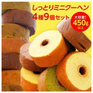 《秋のご褒美SALE》すべて送料無料1000円均一♡
