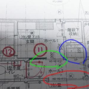 【マイホーム計画】ホール&リビング階段(11/30まで公開)