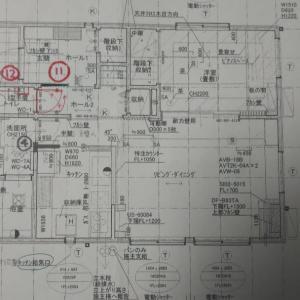 【マイホーム計画】9/11までの公開①