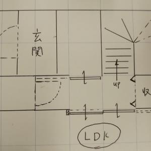 【マイホーム計画】9/11まで公開②