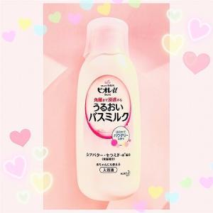 ビオレu バスミルクで入浴後の乾燥を防ぐ。赤ちゃんにも使える弱酸性入浴剤