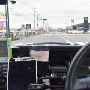 the taxi 現場編