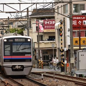 パパ(⁉)の撮影レポート 京成電車