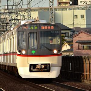 パパ(⁉)の撮影レポート 京成電車終