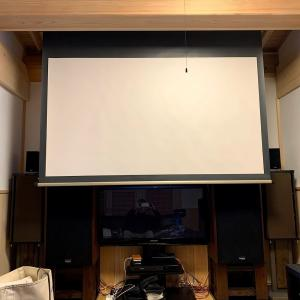 キクチの80インチのスクリーンも移設する事にした