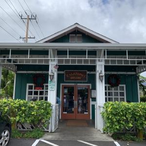 ハワイ旅行の思い出・・カラパワイ カフェアンドデリ