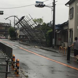 台風21号の爪痕&98時間の停電生活①