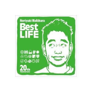 槇原敬之さんが覚醒剤所持で逮捕の為CD回収・デジタル配信の停止かも。。。