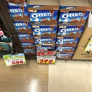 幻?のチョコ掛けオレオを買ってみた!甘すぎる。。。ただそれだけ(笑)