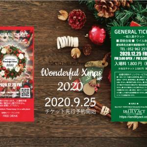 ★東京名女 ワンダフルクリスマス2020★ 美容整体 美容矯正専門店 Wemias(ウェミアス)