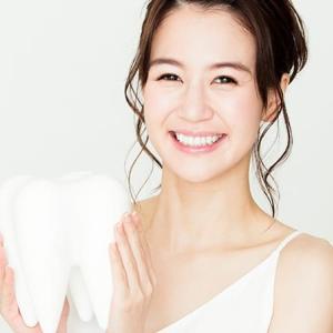 ★歯のホワイトニングで自分磨きをしてみませんか★ 美容整体 ドームサウナ Wemias