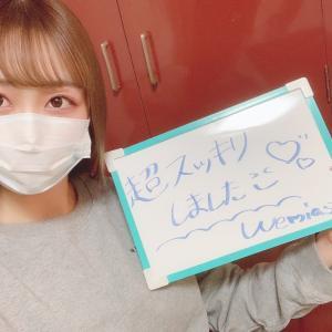 ★2021年1月20日ご来店 茉井良菜さん ご感想メッセージ★ 美容整体 Wemias