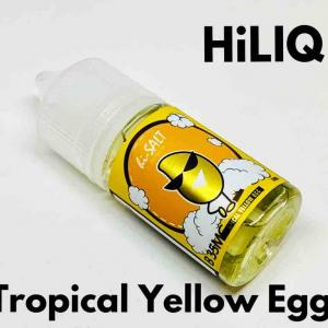 【リキッド レビュー】HiLIQTropical Yellow Egg ニコチンソルトリキッド