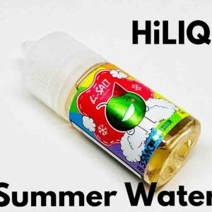 【リキッド レビュー】HiLIQ Summer Water ニコチンソルトリキッド