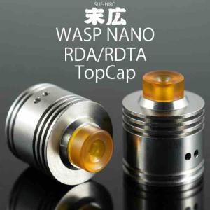 【アトマイザー レビュー】SSモデル 末広 トップキャップ for WASP NANO RDA RDTA 510ドリップチップ セット