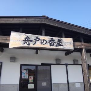 MT街道まっしぐら静岡湯巡り編 ~今井浜温泉 船戸の番屋~