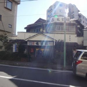 MT街道まっしぐら静岡湯巡り編 ~熱海温泉 竜宮閣~