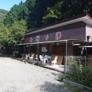 和歌山・奈良湯巡り編 奥熊野温泉 アイリスパーク女神の湯