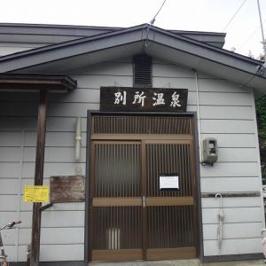 秋田県北湯めぐり編 ~別所温泉~