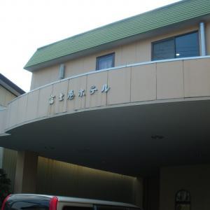 秋田県北湯めぐり編 ~大滝温泉 富士屋ホテル~