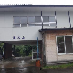 秋田県北湯めぐり編 ~雪沢温泉 清風荘~
