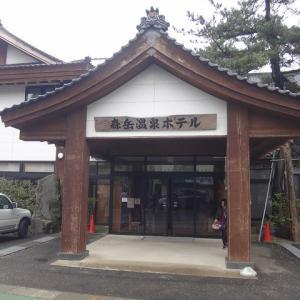 秋田県北湯めぐり編 ~森岳温泉 森岳温泉ホテル~