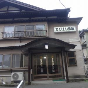 本州最北の極湯!下風呂温泉シリーズ~まるほん旅館編~