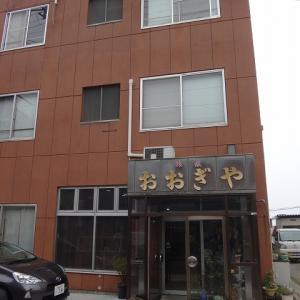 本州最北の極湯!下風呂温泉シリーズ~おおぎや旅館編~