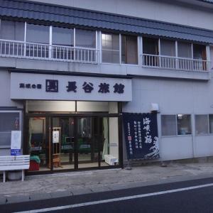 本州最北の極湯!下風呂温泉シリーズ番外~長谷旅館編~