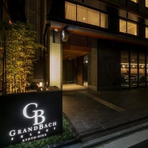 京都のホテル一棟まるごと貸切が50万円☆最大88名宿泊可!