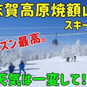 志賀高原焼額山スキー場。天気は一変して今シーズン最高の出来栄え!!